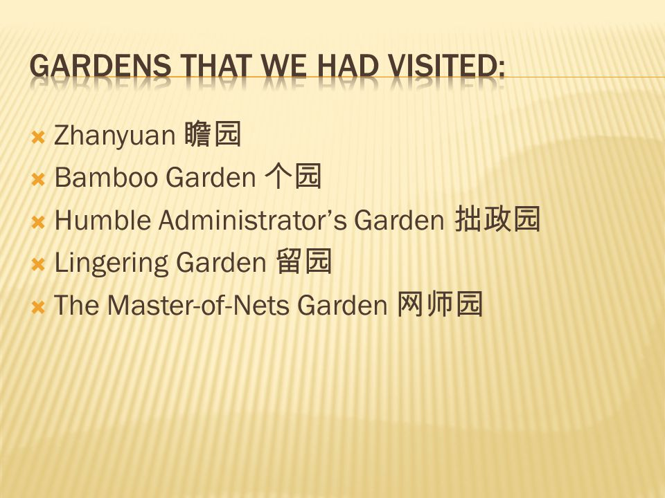Gardens that we had visited: