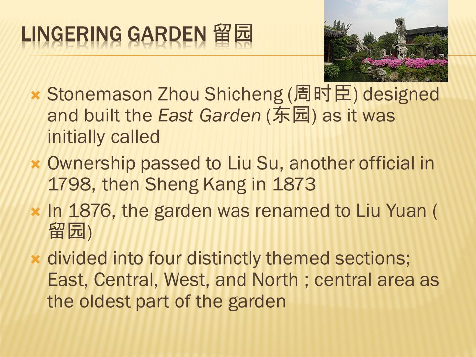 Lingering Garden 留园 Stonemason Zhou Shicheng (周时臣) designed and built the East Garden (东园) as it was initially called.