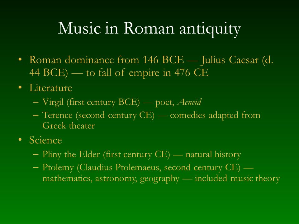 Music in Roman antiquity