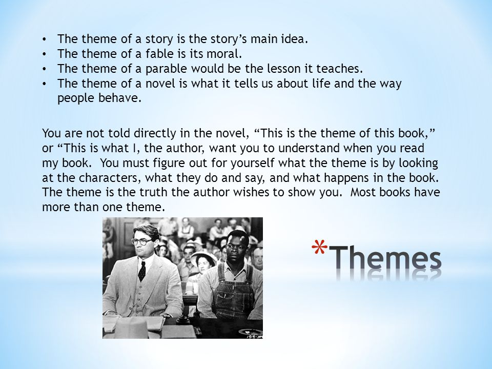 to kill a mockingbird the theme The theme of bravery is one of the many themes, which harper demonstrated on her novel to kill a mockingbird where courage and bravery is shown by atticus, one of the main characters atticus shows bravery and courage by standing up and defending an african-american in a court trial even when he knew he would lose it.