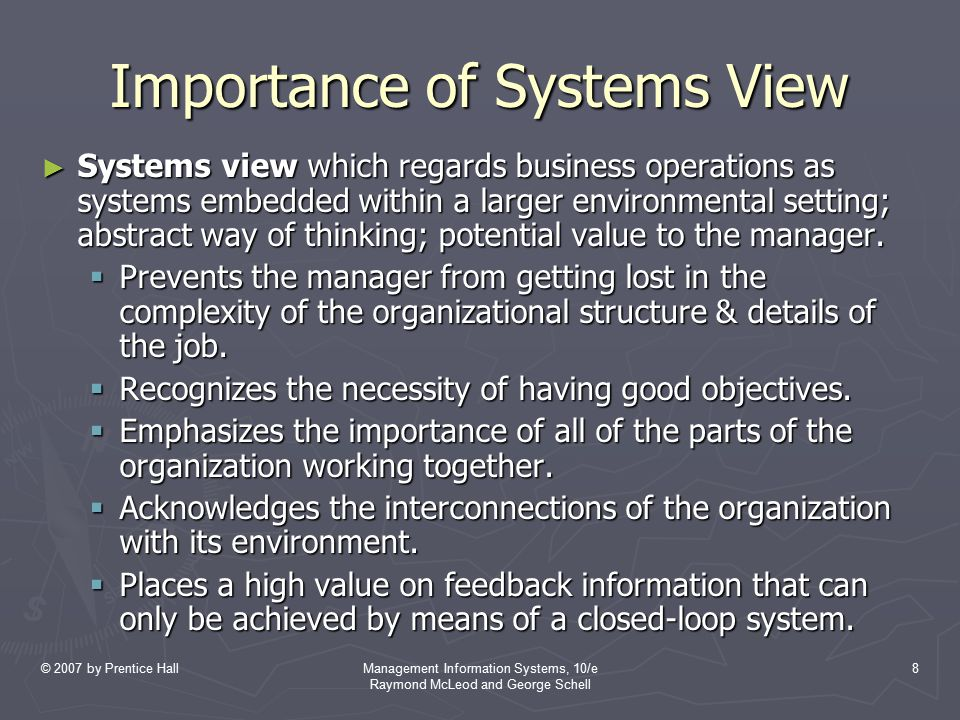 Importance of Systems View