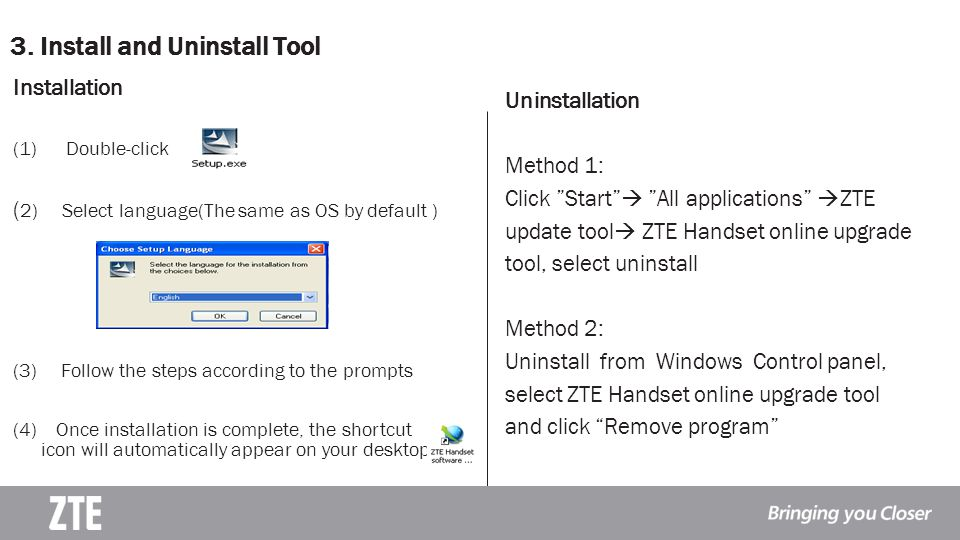 3. Install and Uninstall Tool