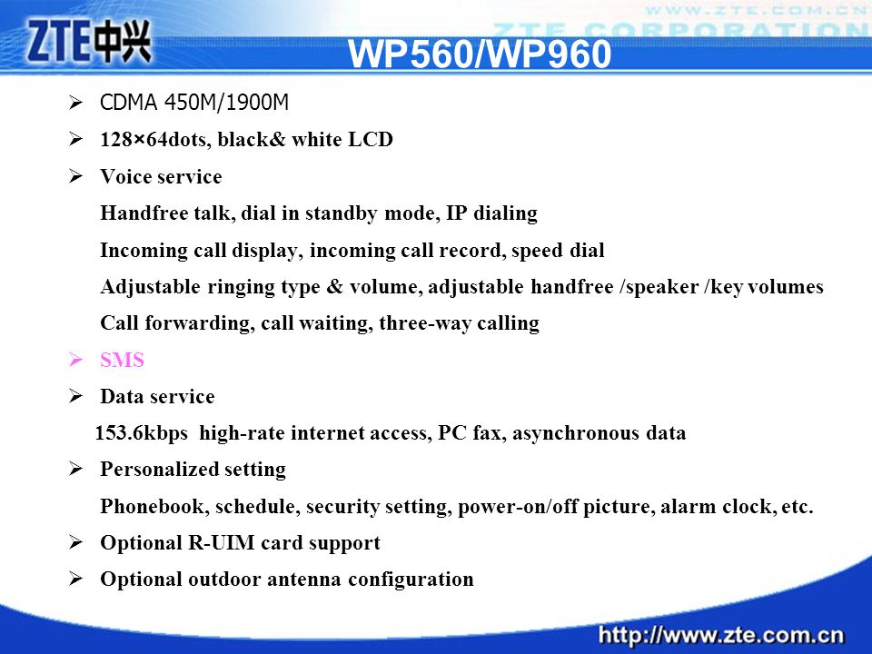 WP560/WP960 CDMA 450M/1900M 128×64dots, black& white LCD Voice service