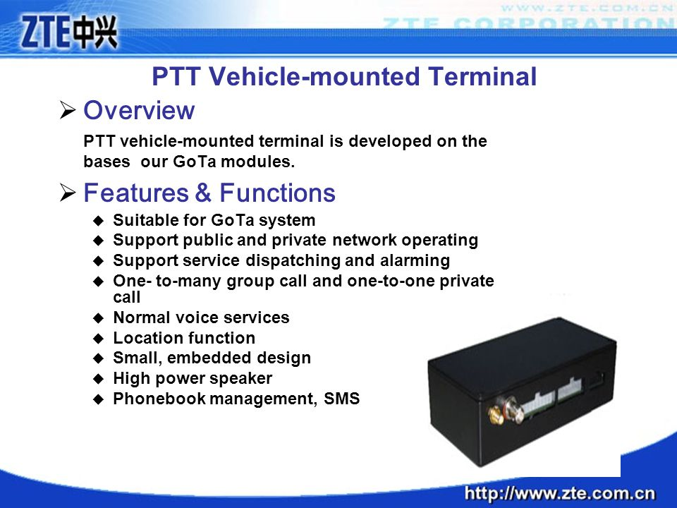 PTT Vehicle-mounted Terminal