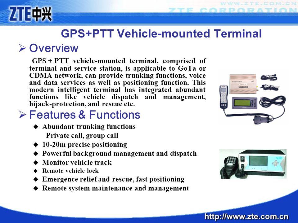 GPS+PTT Vehicle-mounted Terminal