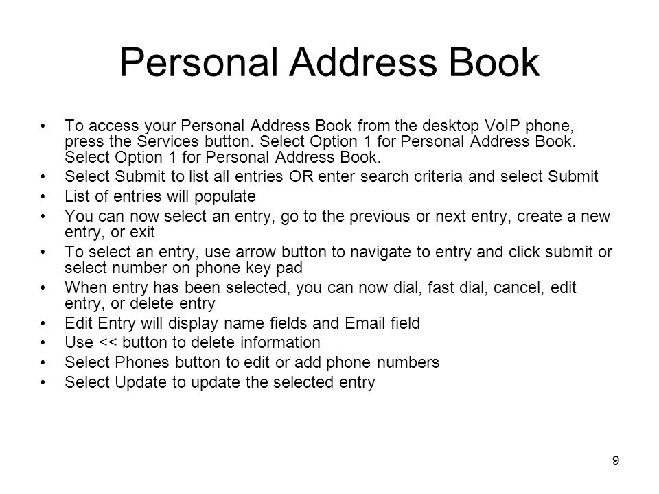 Personal Address Book
