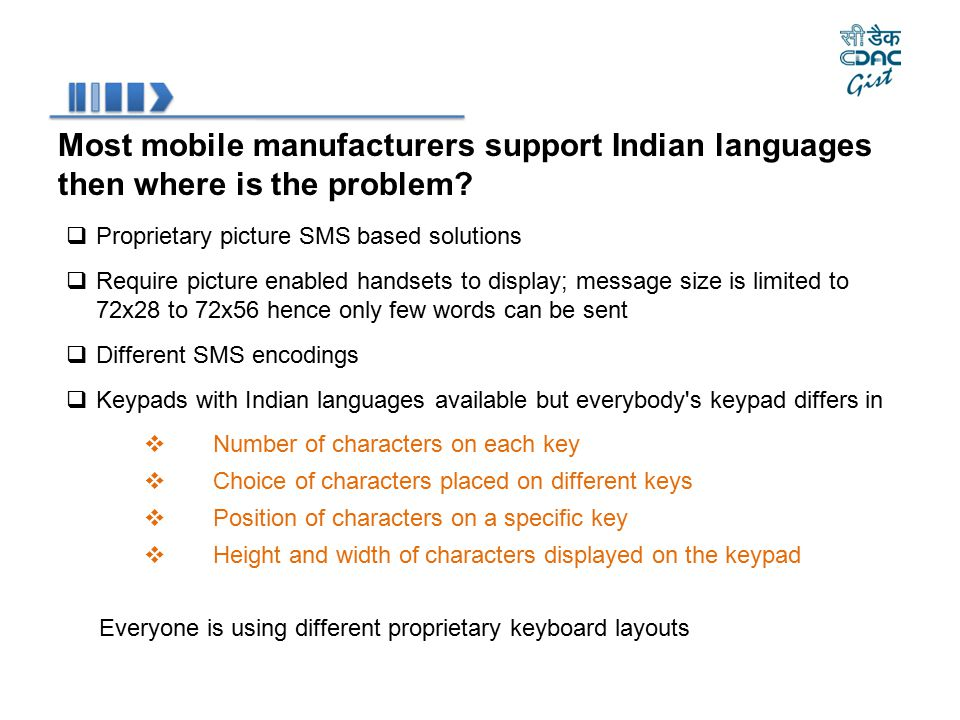Most mobile manufacturers support Indian languages