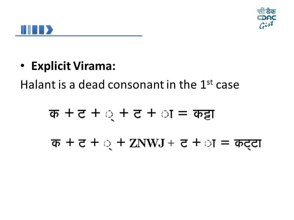 Explicit Virama: Halant is a dead consonant in the 1st case