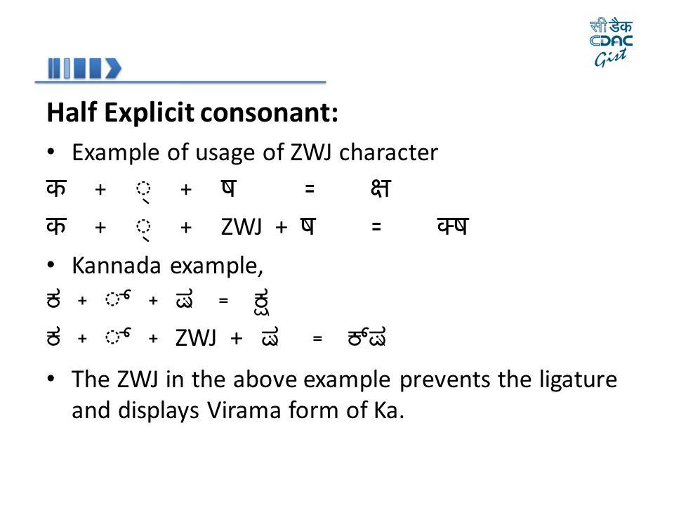 Half Explicit consonant: