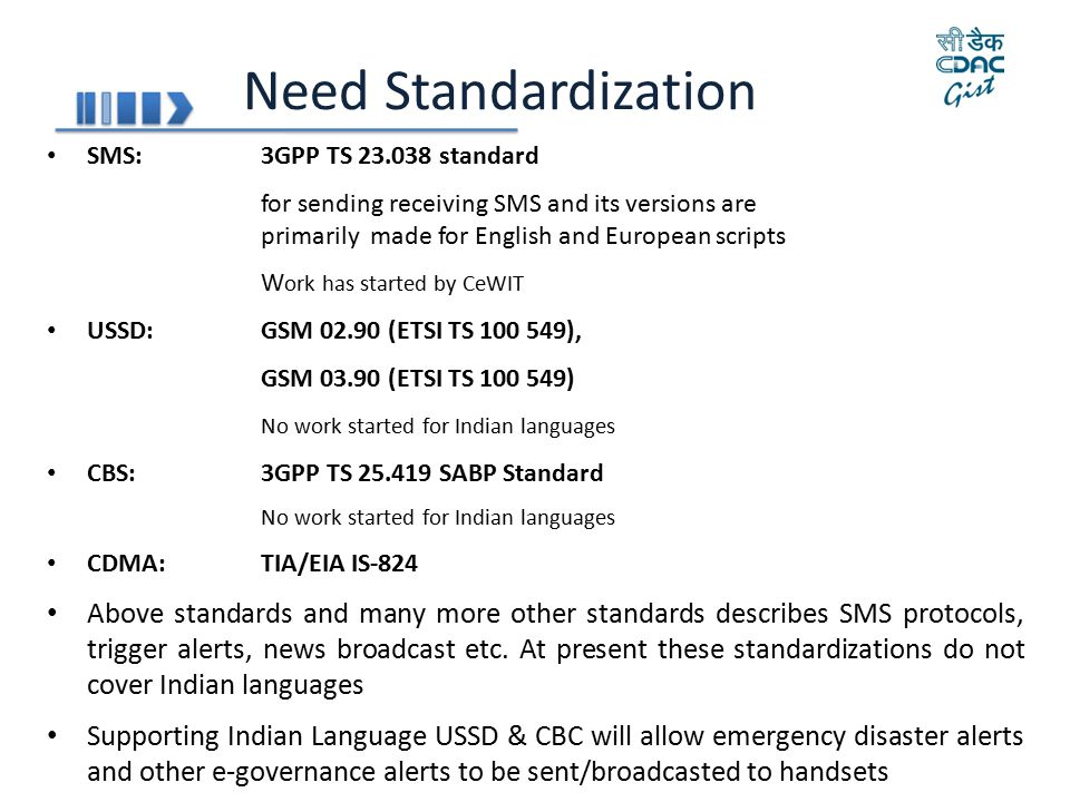 Need Standardization SMS: 3GPP TS 23.038 standard.