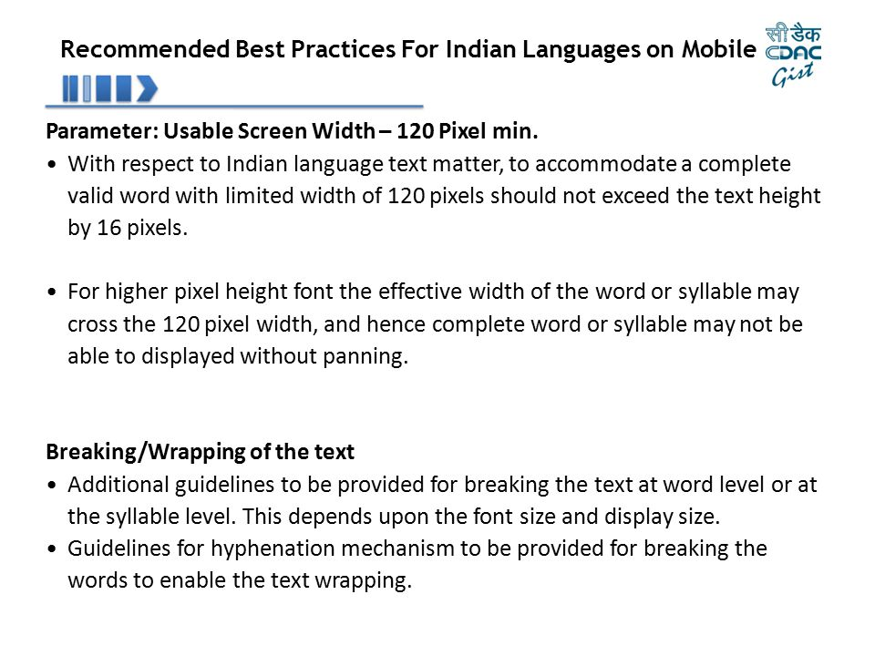 Recommended Best Practices For Indian Languages on Mobile