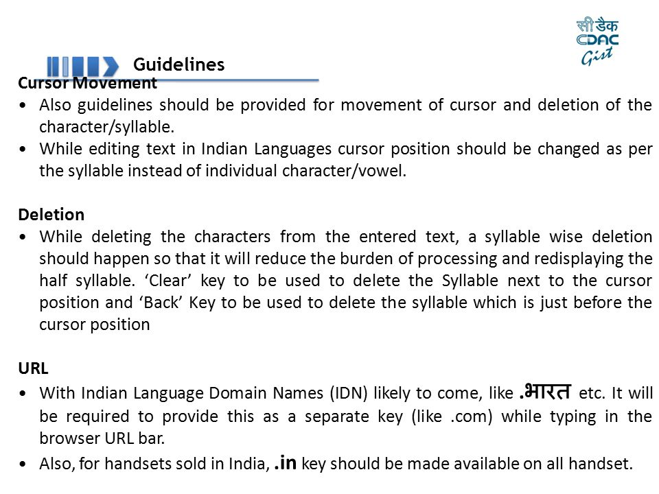 Guidelines Cursor Movement. Also guidelines should be provided for movement of cursor and deletion of the character/syllable.