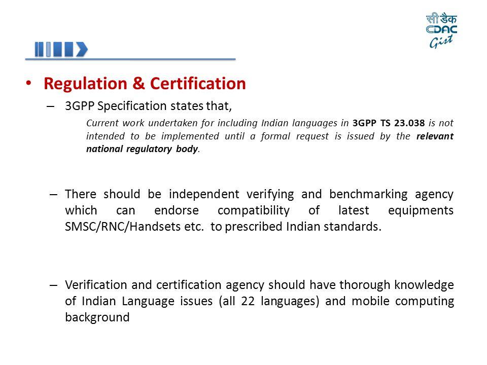 Regulation & Certification