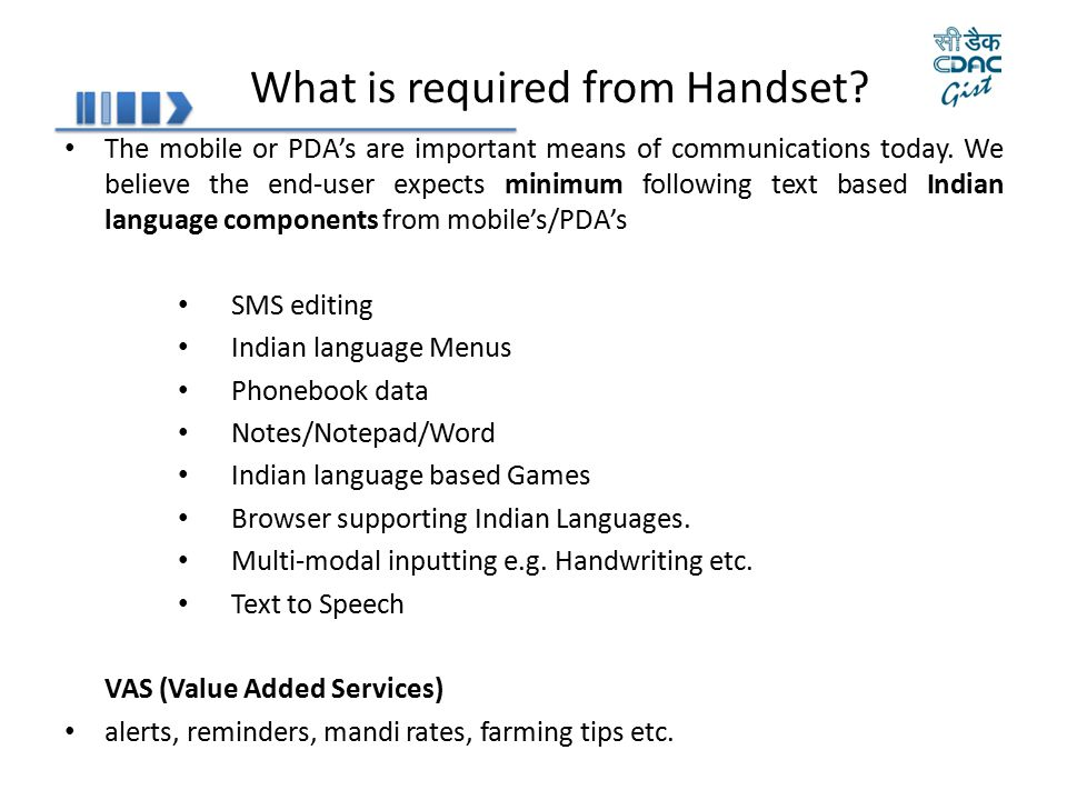 What is required from Handset