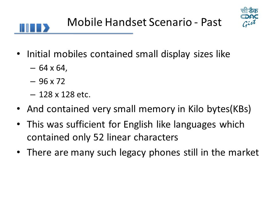 Mobile Handset Scenario - Past