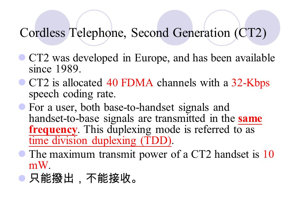 Cordless Telephone, Second Generation (CT2)
