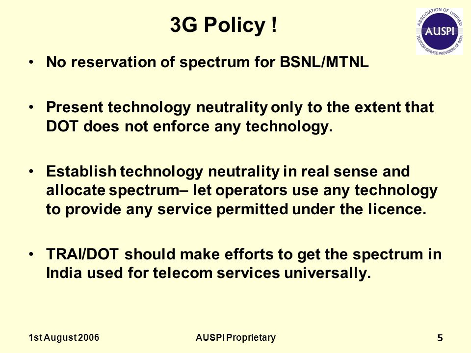 3G Policy ! No reservation of spectrum for BSNL/MTNL
