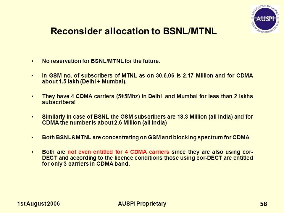 Reconsider allocation to BSNL/MTNL