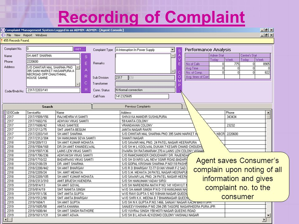 Recording of Complaint