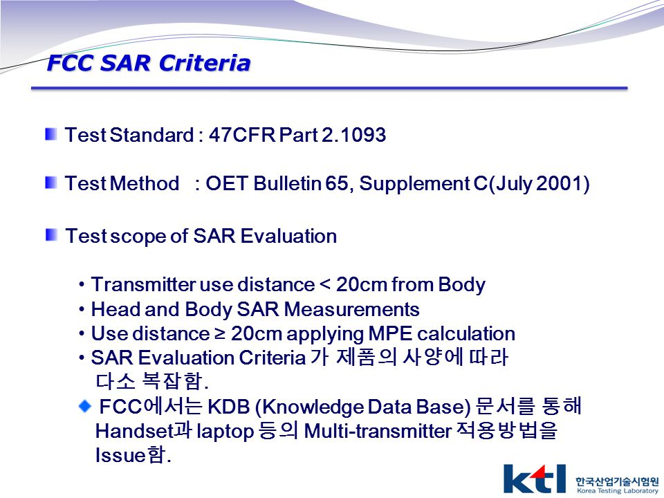 FCC SAR Criteria Test Standard : 47CFR Part 2.1093