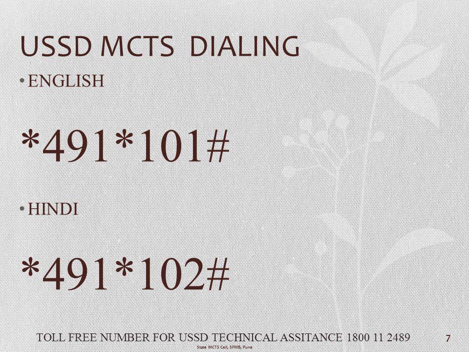 *491*101# *491*102# USSD MCTS DIALING ENGLISH HINDI