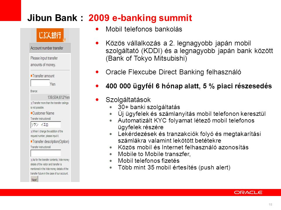 Oracle Flexcube Private Banking - fuel-economy info