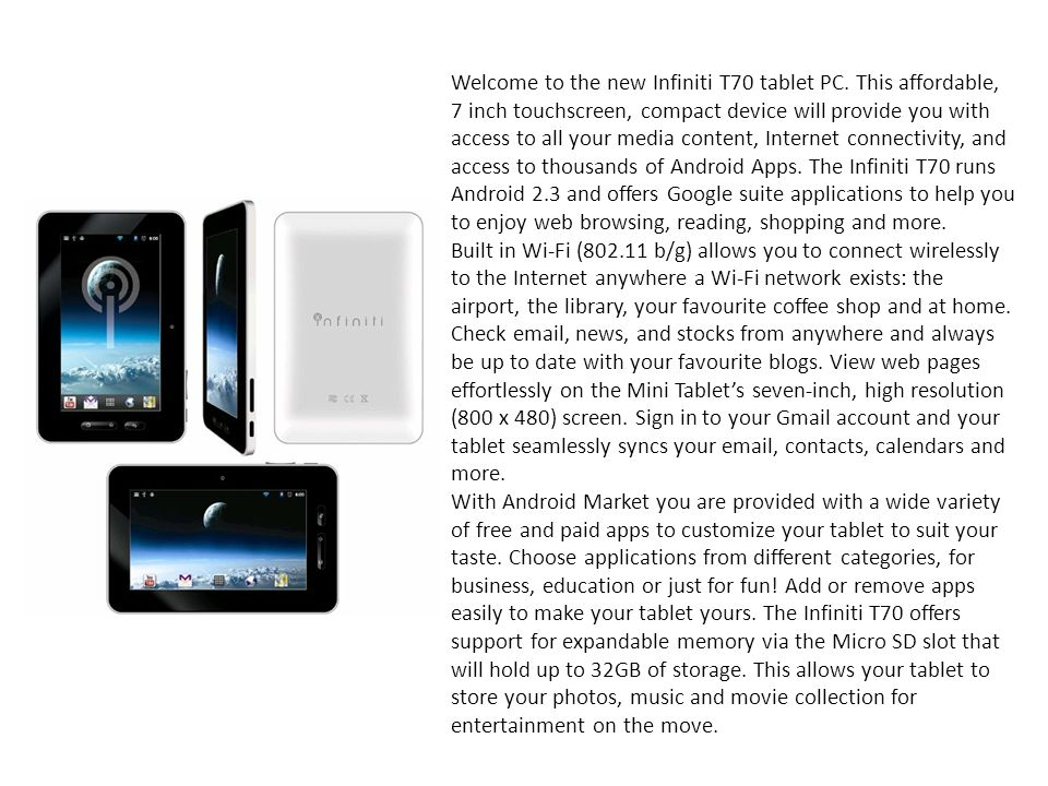 Welcome to the new Infiniti T70 tablet PC