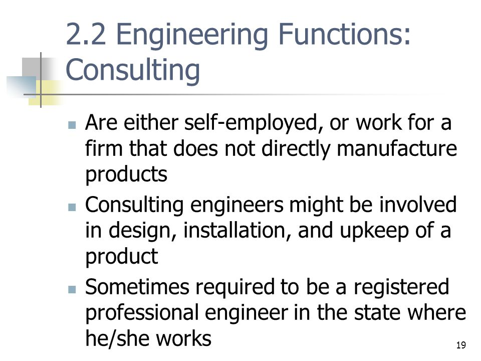 2.2 Engineering Functions: Consulting