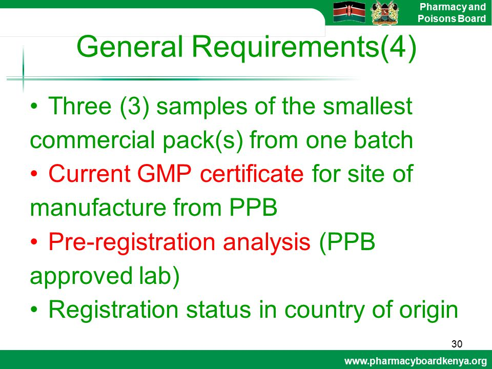 General Requirements(4)