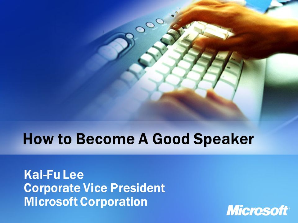 How to Become A Good Speaker