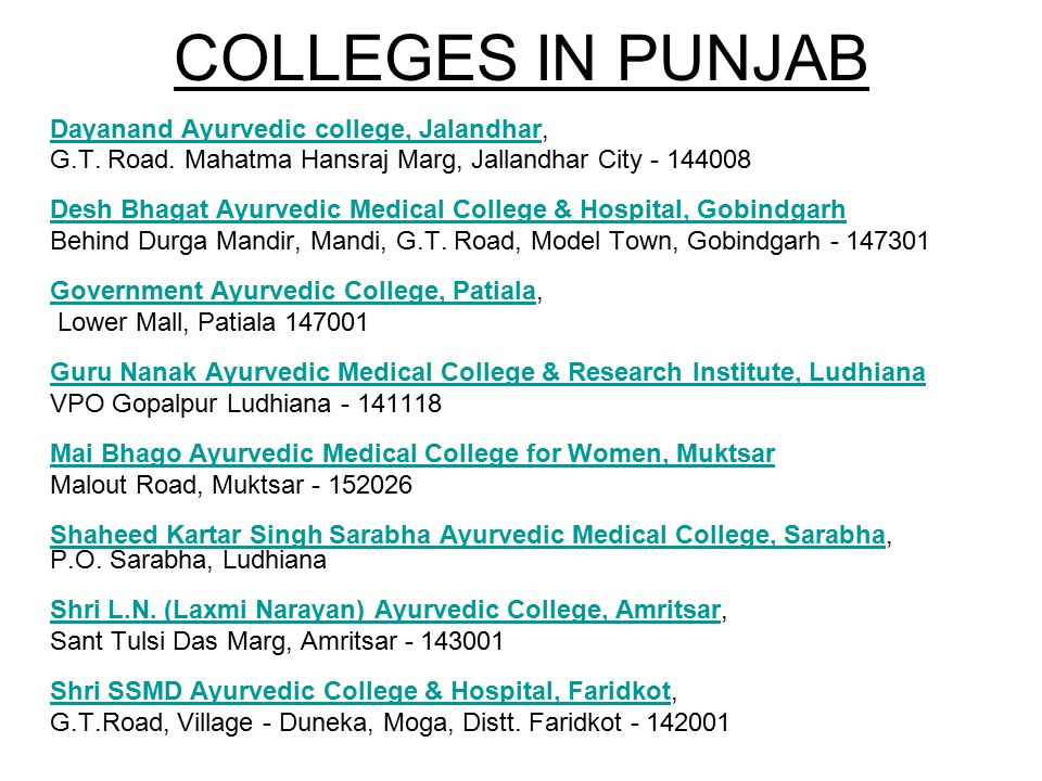 COLLEGES IN PUNJAB Dayanand Ayurvedic college, Jalandhar,
