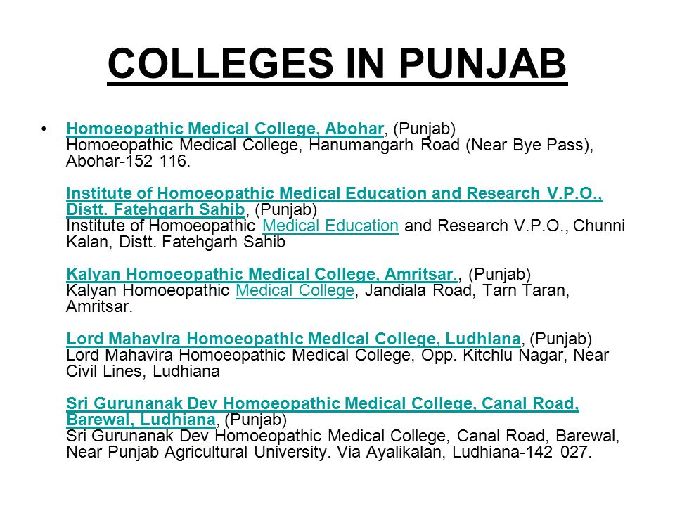 COLLEGES IN PUNJAB