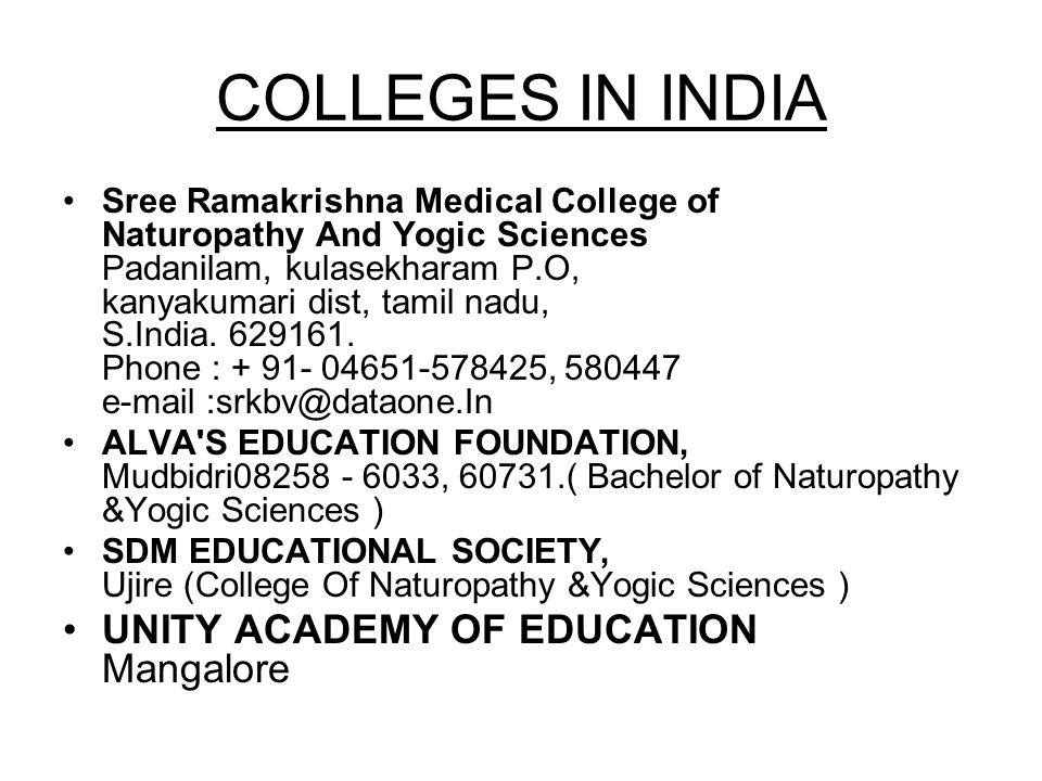 COLLEGES IN INDIA UNITY ACADEMY OF EDUCATION Mangalore