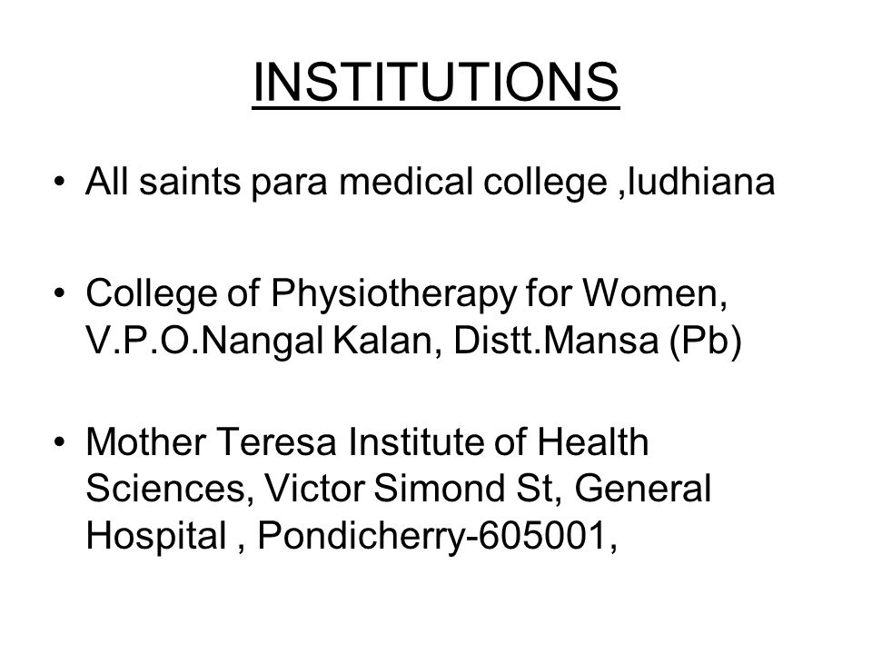 INSTITUTIONS All saints para medical college ,ludhiana