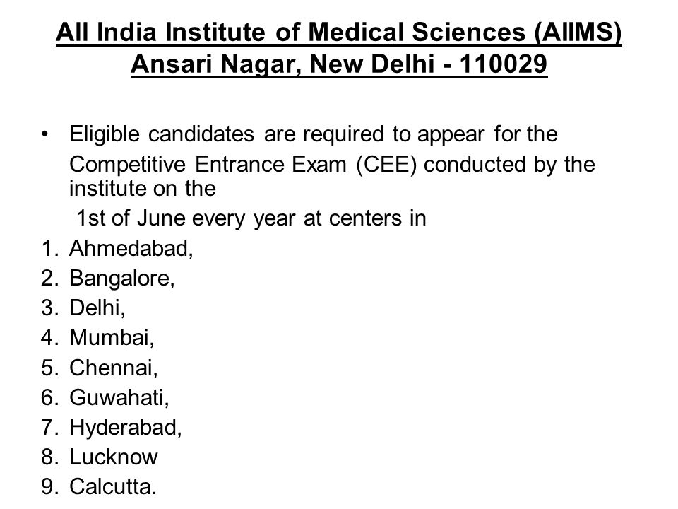 All India Institute of Medical Sciences (AIIMS) Ansari Nagar, New Delhi - 110029