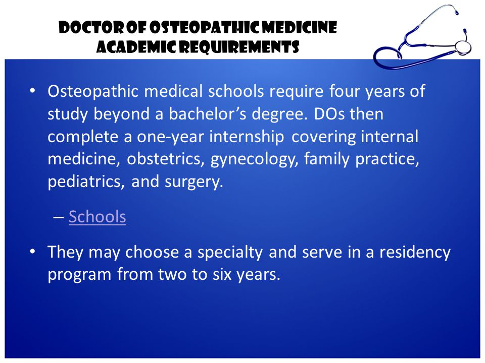 Doctor of Osteopathic Medicine Academic Requirements