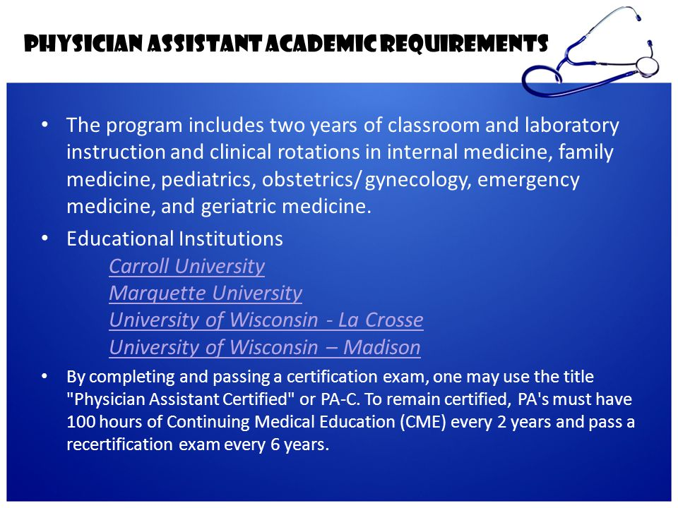 Physician Assistant Academic Requirements
