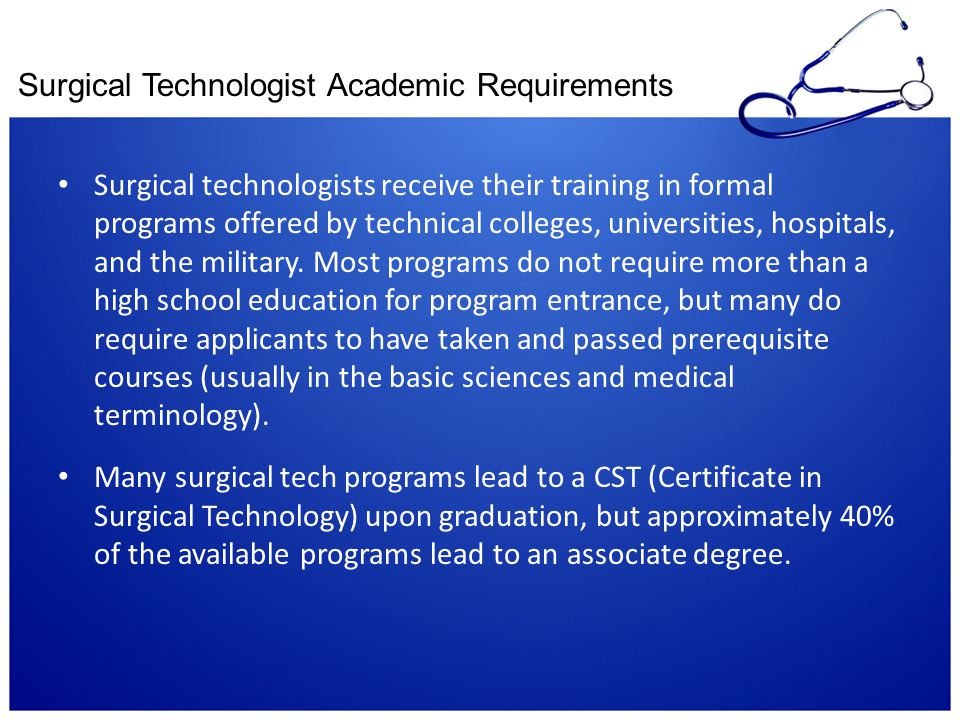 Surgical Technologist Academic Requirements
