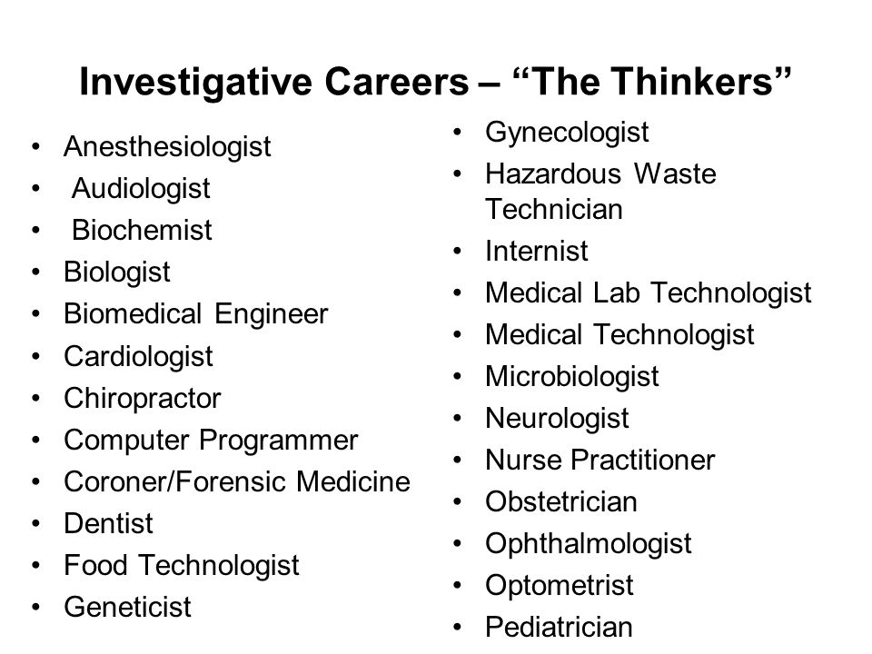 Investigative Careers – The Thinkers