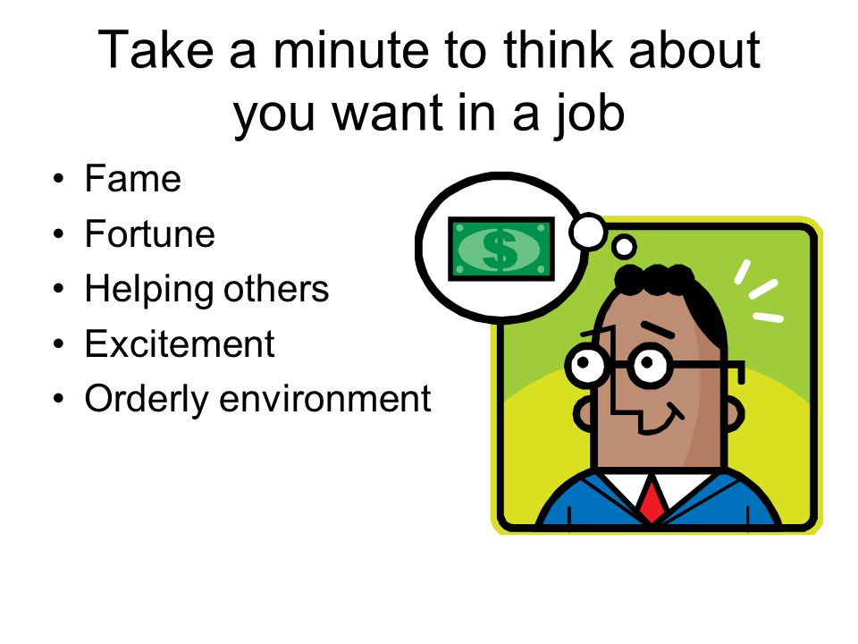 Take a minute to think about you want in a job