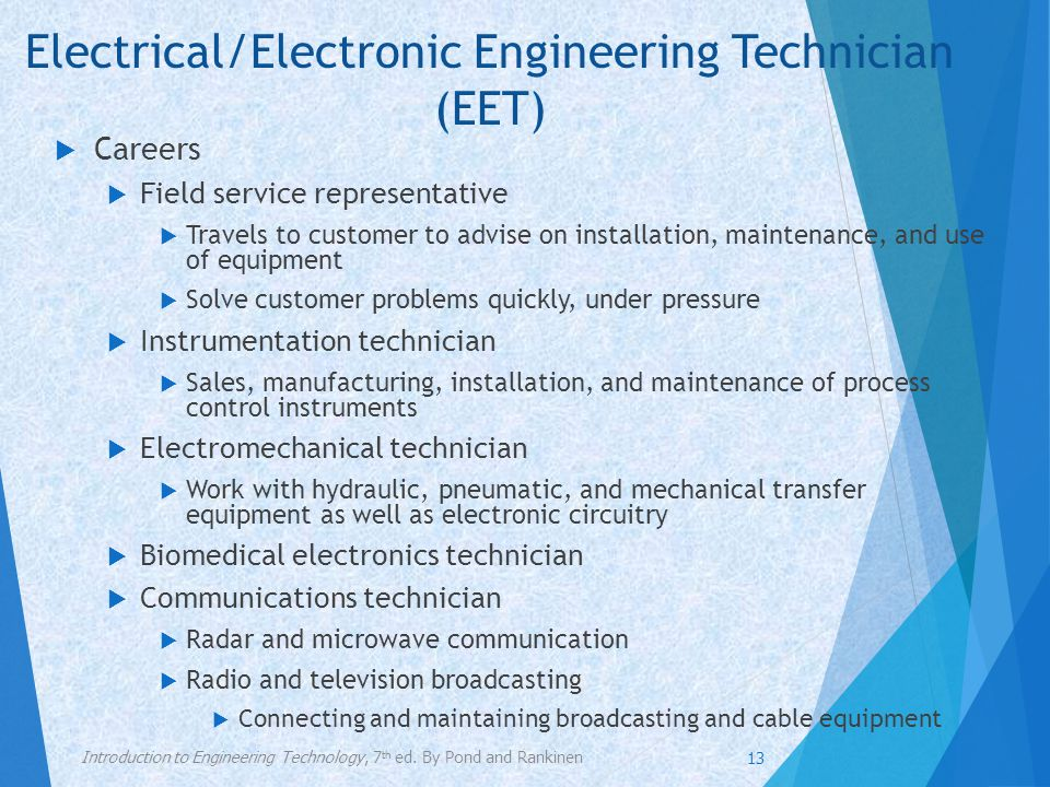 Electrical/Electronic Engineering Technician (EET)