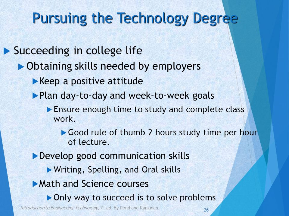 Pursuing the Technology Degree
