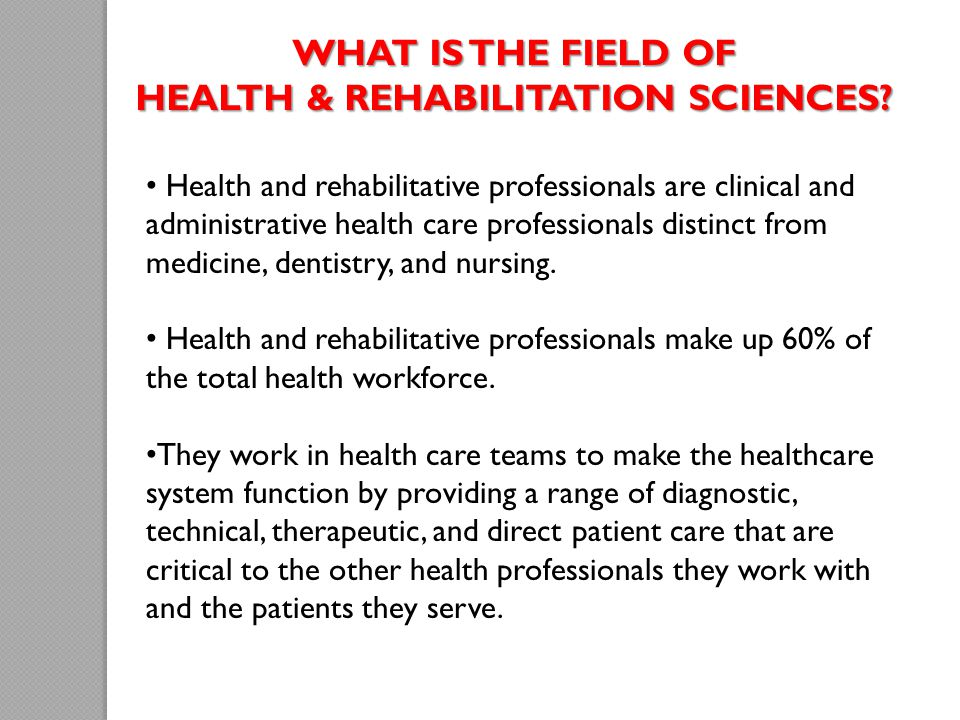 HEALTH & REHABILITATION SCIENCES