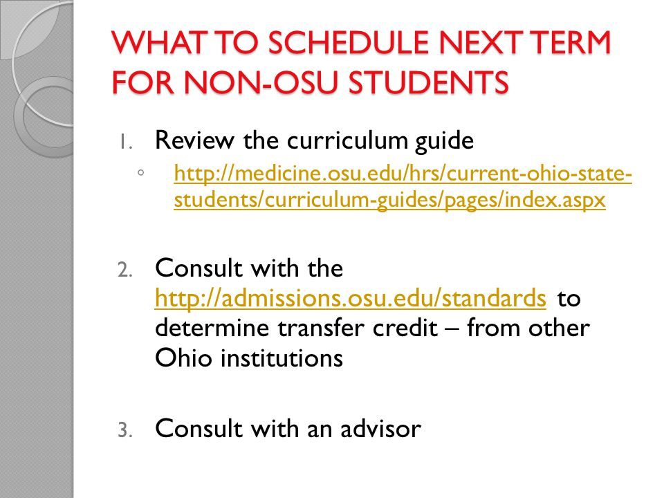 What to Schedule Next Term for non-OSU students