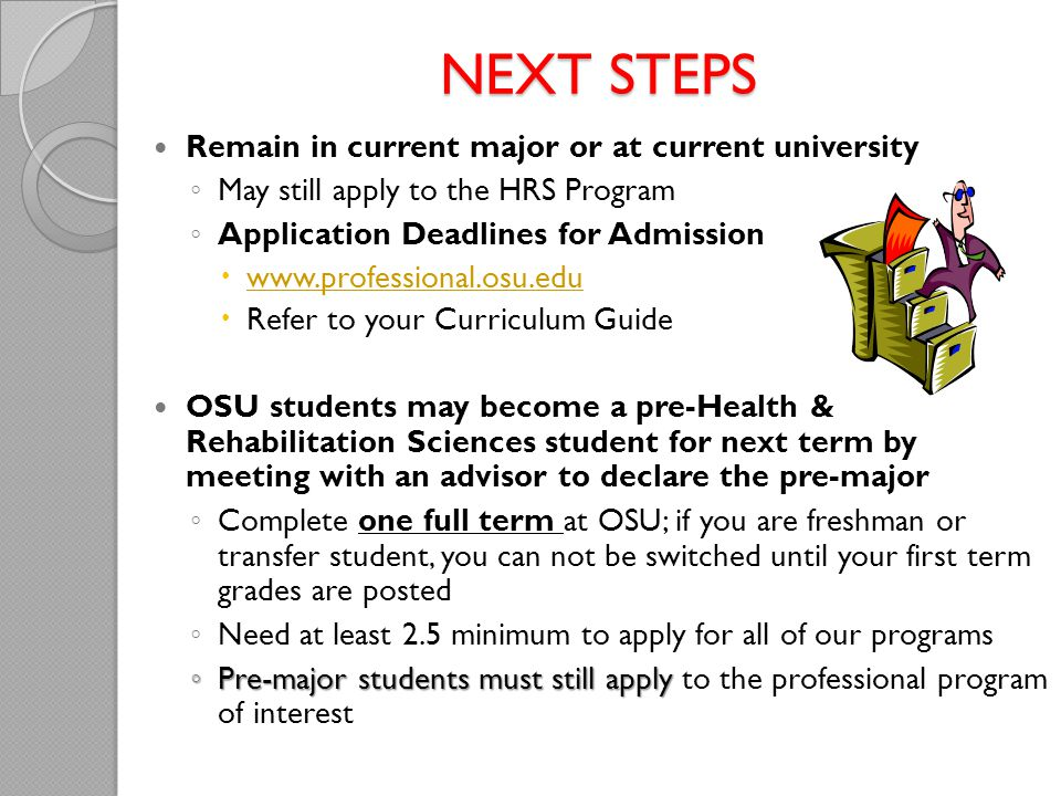 Next Steps Remain in current major or at current university