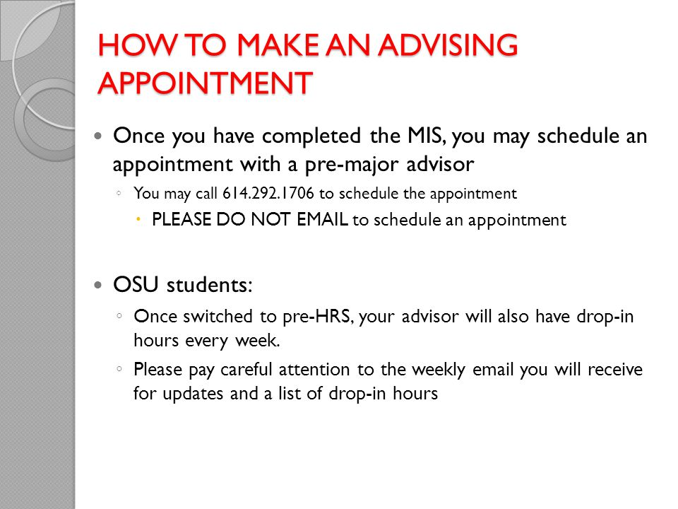 How to Make an Advising Appointment