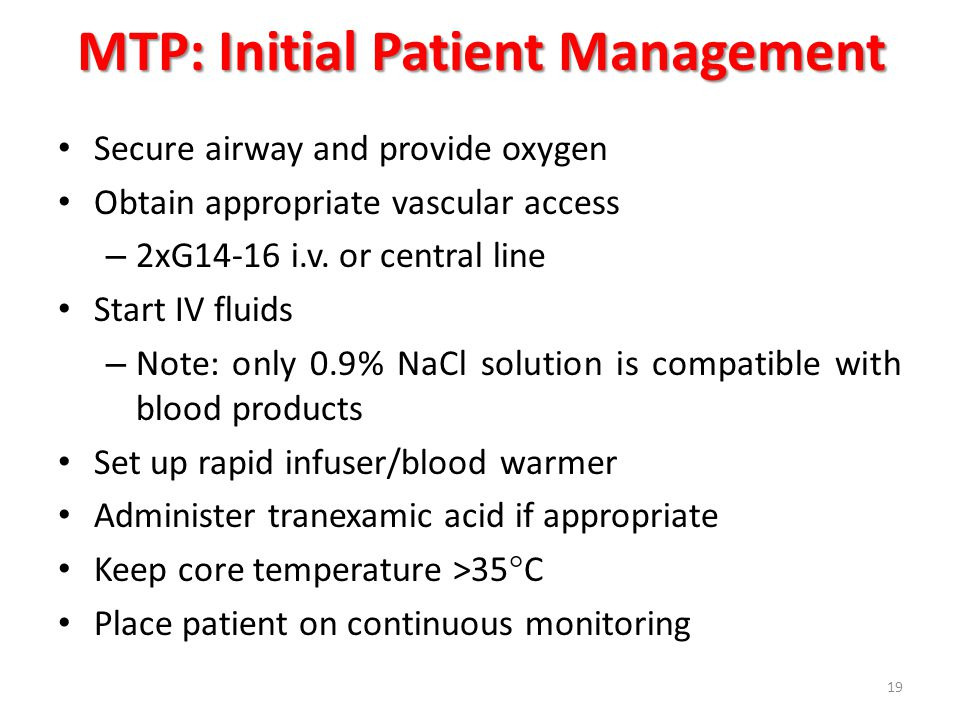 MTP: Initial Patient Management