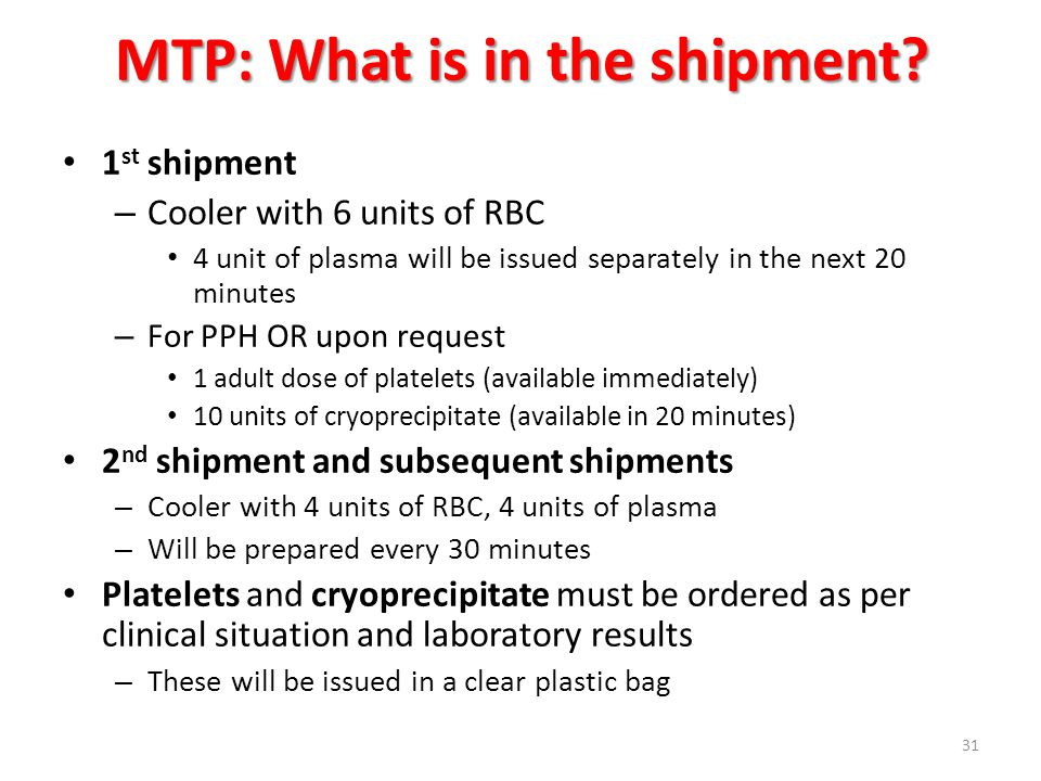 MTP: What is in the shipment