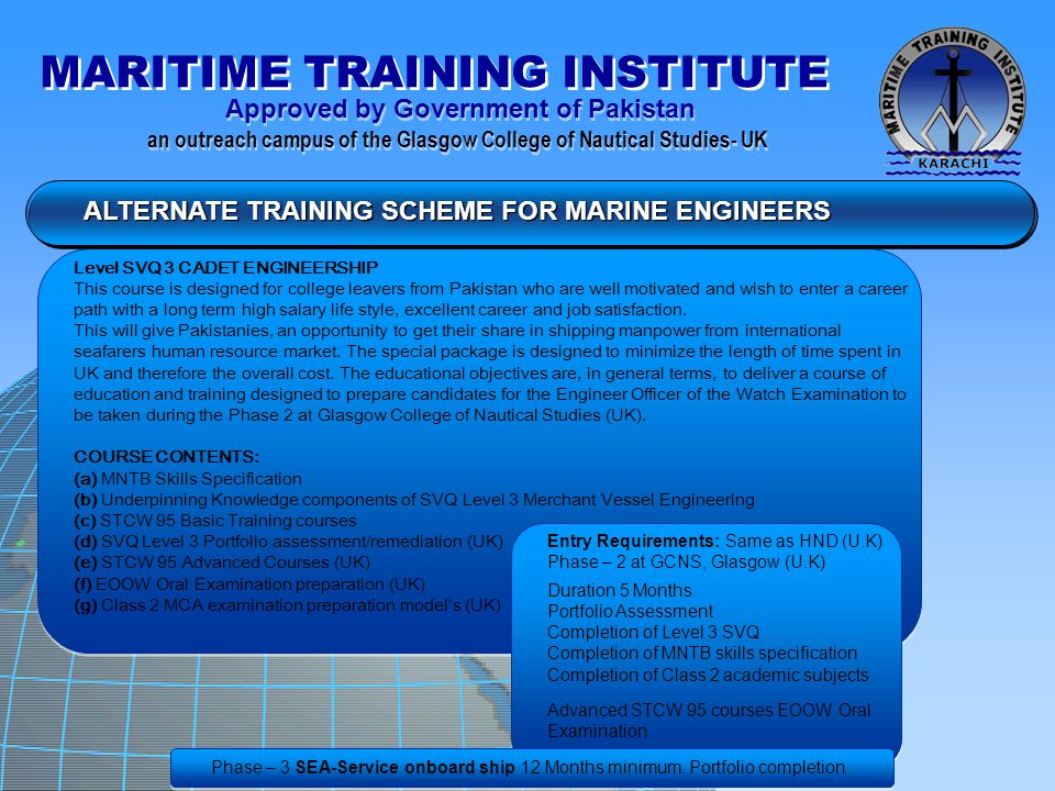 ALTERNATE TRAINING SCHEME FOR MARINE ENGINEERS