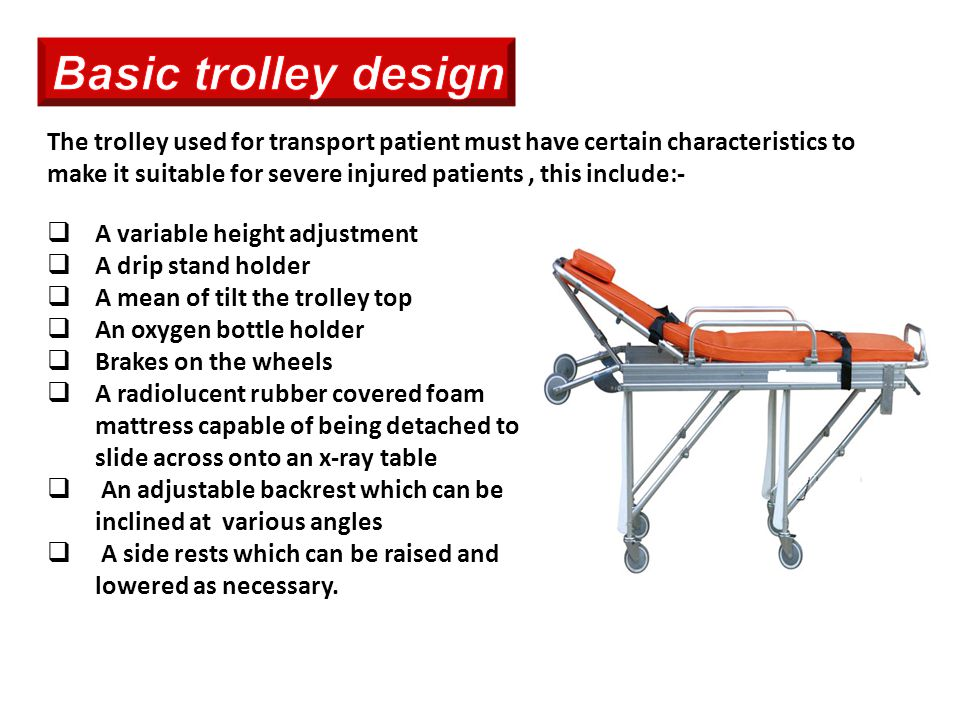 Basic trolley design
